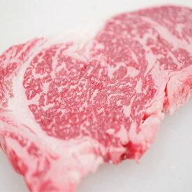 黒毛和牛霜降りサーロインステーキ150g s【牛肉ギフト 内祝 プレゼント 食べ物】