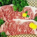 【送料無料】|但馬牛 サーロインステーキ 約200g×2枚