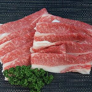 【送料無料】|但馬牛 バラすきやき・しゃぶしゃぶ肉 約500g