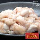 【送料無料】神戸牛のルーツ黒毛和牛◎国産 但馬牛 ホルモン(小腸) 1,000g(冷蔵) 牛肉 こてっちゃん 肉 牛肉 コテ…