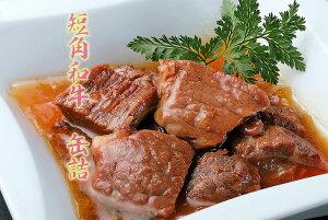 和牛缶詰(大)x3個 牛肉スライス 短角和牛 牛肉缶詰 ギフト おつまみ 高級 牛 国産 肉 おすすめ おかず