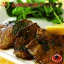 特価品 厳選 宮城県産 国産牛 レバー 5キロ 卸売り 焼き肉 焼肉 ホルモン 新鮮 ブランド牛 バーベキューセ…