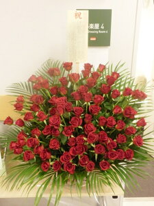 全国配送可能! 赤バラ60本 アレンジメント rtar052 還暦祝などの御祝など