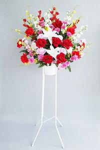 枯れないお花 造花スタンド花1段 色合いミックス ※地域限定商品(東京都下・神奈川・千葉・埼玉など近隣地域もOKですが一度お問い合わせ下さい)開店・御祝・モデルルーム・ショー