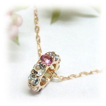 10石の天然石で作るネックレス幸せのラウンドサークル・アミュレット『ピンクゴールド』10k 10金 PG レディース 送料無料 アクセサリー ジュエリー 彼女 女性 大人 可愛い 天然石