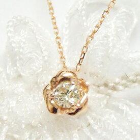 ネックレス レディース-Fortunate Diamond-H&Cの0.07カラットダイヤモンドを使用した限定モデル。胸元に咲くローズと、朝露のようなダイヤモンド。K10ピンクゴールドネックレス【4月の誕生石】シンプル クリスマス【11時のTeatime ジュエリーショップ】