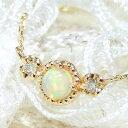 -Petit Antique- 神秘的なオパールをクラシカルに留めたネックレス。オパールのまろやかな輝き。選べるゴールドカラー K10イエローゴー…