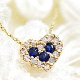 ネックレス レディース 上品スイート!クールなサファイアをダイヤモンドで取り囲んで。スイートハートネックレスK10イエローゴールド誕生日 プレゼント 送料無料 ジュエリー アクセサリー レディース 彼女 女性 大人 可愛い 10k 10金 YG