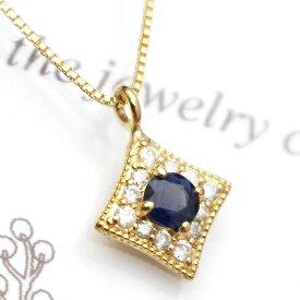 サファイア ネックレス K18 サファイヤ ネックレス K18ゴールド ダイヤモンドをあしらった 9月 誕生石 18k 18金 YG 送料無料 アクセサリー ジュエリー 彼女 女性 大人 可愛い 天然石 チェーン40cm 金属アレルギー 安心