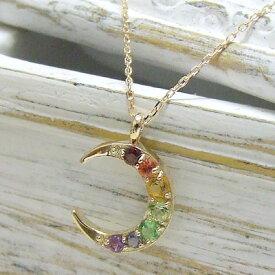 『Fleurs Jouer-フルール・ジュエ-』7色の天然石が虹色に輝く…!お守りに♪女性の強い味方『月-Moon』のアミュレットネックレス☆K10イエローゴールド.アイオライト,ガーネット,オレンジサファイア,グリーンガーネット誕生日,プレゼント