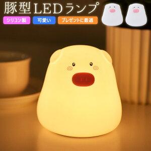 ベッドサイドランプ led タッチセンサー シリコン型 七色 調光 呼吸ランプ シリコンランプ 猫 ニャンコ light テーブルランプ ナイトランプ 常夜灯 小夜灯 コードレス ナイトライト 萌えネコ型