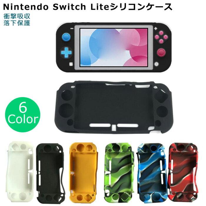任天堂 switch ライト ソフト