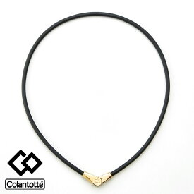 ネックレス ALT(オルト) ABARA( スポーツアクセサリー 磁気ネックレス 磁気アクセサリー コランテット コラントテ ゴールド シルバー ブラック )
