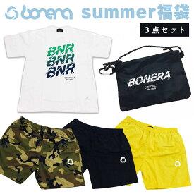 【3点セット】ボネーラ サマーセット 2021 BNRSUM001( サッカー フットサル 福袋 セット商品 ウェア サッカーウェア Tシャツ ショートパンツ バッグ )