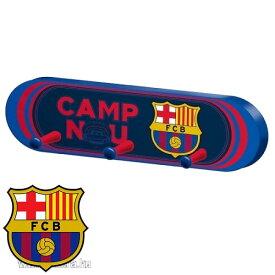 【送料無料】FCバルセロナ 木製壁掛け3連フック( サッカー フットサル グッズ インテリア バルセロナ Barcelona )