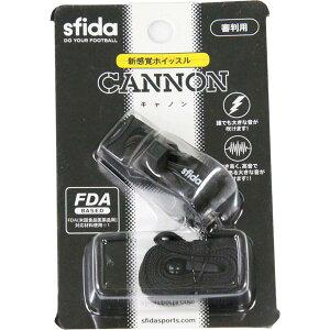 スフィーダ CANNON コルクナシホイッスル OSFCAN01( サッカー フットサル レフェリー用品 レフェリー用品 笛 レフリー )