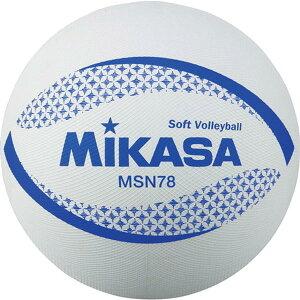 ミカサ カラーソフトバレーボール 検定球 W 78cm MSN78W( バレーボール ボール ファミリー トリム ソフトバレー )
