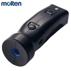 モルテン 大音量電子ホイッスル RA0020( 遠くまで聞こえる 大音量 トリル音 ブザー音 笛 電子笛 音の大きい笛 )