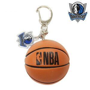 NBA ダラス・マーベリックス ボール型キーホルダー( バスケットボール グッズ バスケグッズ ダラス マーベリックス Dallas Mavericks )