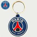 パリ・サンジェルマン キーリング クレスト PSGP5927( サッカー フットサル グッズ キーリング キーホルダー パリ サ…