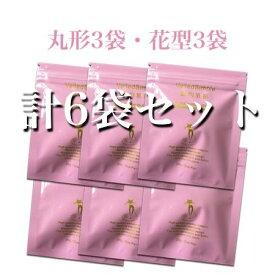シリコンニップレス6袋セット(丸形3袋・花形3袋)
