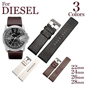 【for DIESEL】本革製 時計ベルト レザー ブラック ブラウン ホワイト メンズ 腕時計 人気 ブランド DZ1206 DZ1295 DZ1399 DZ1405 DZ1618 DZ1657 マスターチーフ 革ベルト 時計バンド11Straps 【ディーゼルにピッタリ】