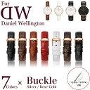 【 For Daniel Wellington 】本革 本皮 時計ベルト 時計バンド ベルト交換 シルバー ローズゴールドバックル バネ棒&…