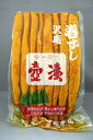 (業務用)宮崎県産 つぼ漬【1kg入り】