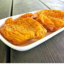 ドライマンゴー 台湾産 完全無添加 砂糖不使用 送料無料 150g 愛文マンゴー ドライフルーツ アップルマンゴー …