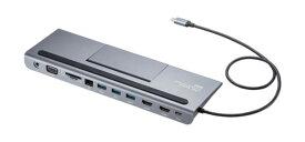 USB Type-Cドッキングステーション(HDMI/VGA対応) USB-CVDK8