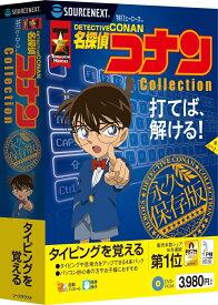 特打ヒーローズ 名探偵コナン Collection 0000248550