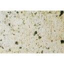 大谷石 1級材 規格タイル 300×600×20ミリ 5枚セット (細目 コーピン仕上)