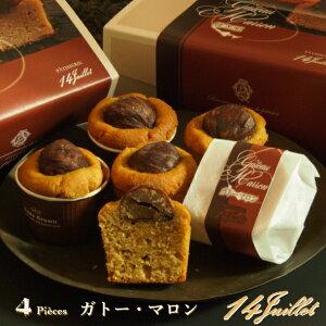【ガトーマロン  4個入り】限定 冬 秋 栗 マロン ケーキ マロンケーキ 詰め合わせ チョコ チョコレートケーキ おやつ  詰め合わせ スイーツ かわいい おしゃれ  高級 ギフト セット 接待  個包