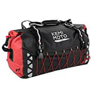 即納リアバッグ シートバッグ バイク 完全防水 50L ツーリング キャンプ エアバブル付き 反射テープ付き レッド