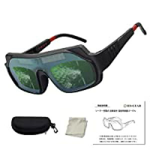 即納HD-GEAR 溶接メガネ 溶接面 自動遮光 サングラス ゴーグル 溶接保護めがね 超軽量 (予備防護シールド ゴムバンド 眼鏡拭き 収納ケース付き) 日本語説明書付属