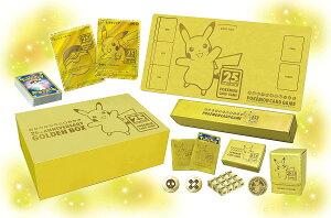 ポケモンカードゲーム ソード&シールド 拡張パック 25thANNIVERSARY GOLDEN BOX アニバーサリーゴールデンボックス 予約商品入荷後の発送になります。キャンセル不可
