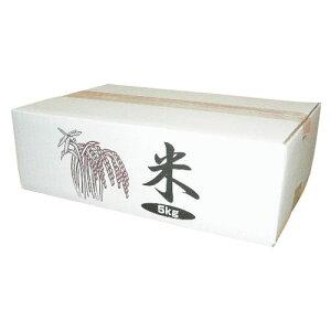 【送料込】 贈答用米段ボール5Kg用 5Kg×1袋用