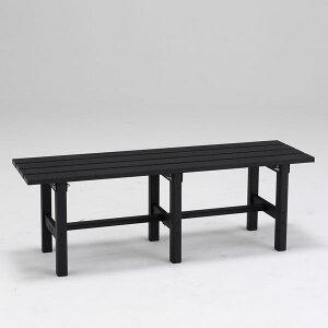 【メーカー直送】 アルミ縁台120cm AYD120A アルインコ 庭 エクステリア 屋外 ベンチ
