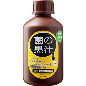 【送料込】 ヤサキ 菌の黒汁 500ml