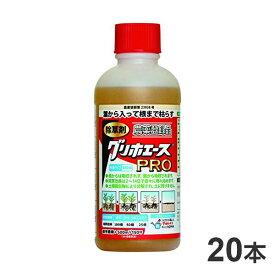 【送料込み】ハート グリホエースPRO 500ml 除草剤 ケース販売(20本入り)
