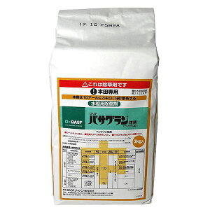 【送料込】 バサグラン粒剤 3kg