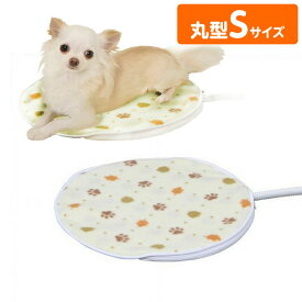 【送料込】アイリスオーヤマ ペット用ホットカーペット Sサイズ 丸形 PHK-S