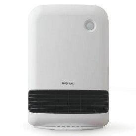 【キャッシュレス5%還元】 アイリスオーヤマ 人感センサー付き大風量セラミックファンヒーター ホワイト JCH-12TD4-W 暖房