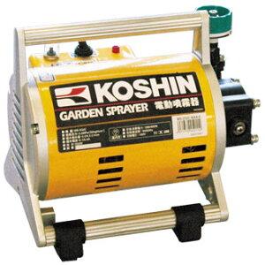 【送料込】 電動噴霧器250w MS−252C AC100v、モーター動噴