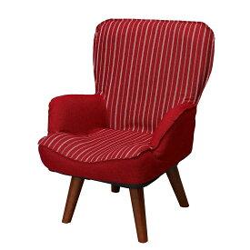 【送料込】ドウシシャ 高座椅子 1人掛けソファー 座椅子 立ち座りラクラク 座面回転式 レッド LKR-RD
