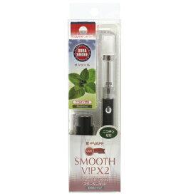 ライテック 電子VAPE SMOOTH VIP X2 スターターキット リキッド付き ブラック 電子タバコ