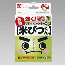 【送料込】 レック 最強米びつくん レック (LEC)