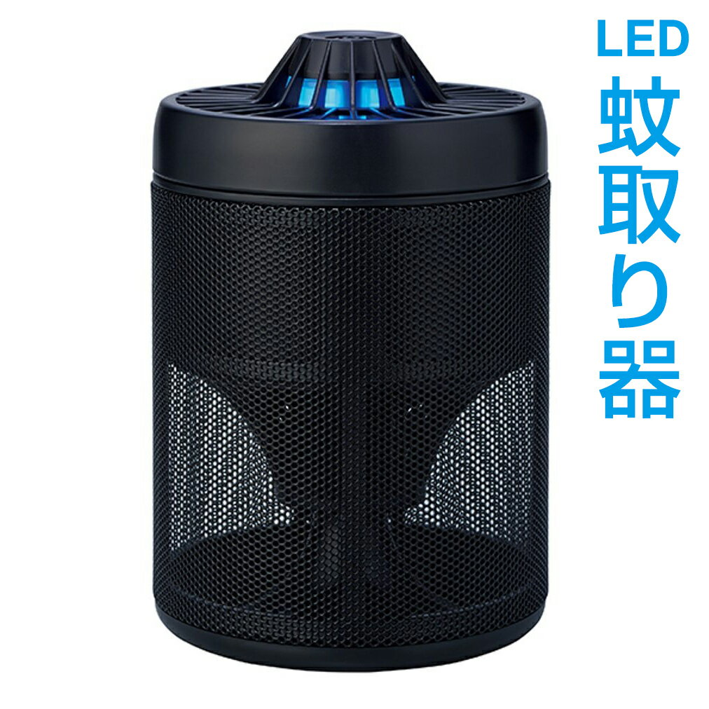 APIX LED蚊取り器 【M】ブラック AIC-80M BK アピックス