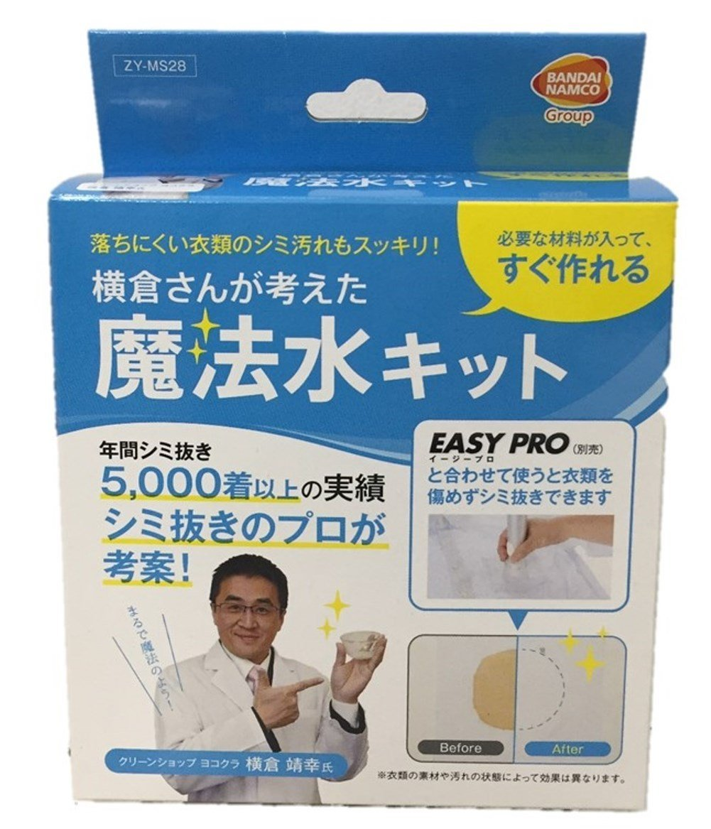 CCP 横倉さんが考えた魔法水キット ZY-MS28