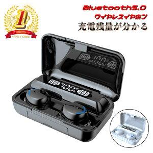 ワイヤレス イヤホン Bluetooth5.0 ブルートゥース スポーツ コードレス ノイズキャンセリング ヘッドホン iPhone Android ヘッドセット 7-7 送料無料